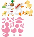 Marianne Design Collectables Eline's Duck Family COL1428