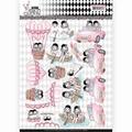 Yvonne Creations knipvel Pierrot - Car Trip CD11255
