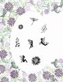 Card-io Majestix Clear Stamp Secret Garden CDMASE-01