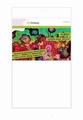 Craft Emotions Yupo Papier Wit A4 - 234 gram 1286/3234